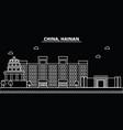 hainan silhouette skyline china - hainan vector image vector image