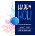 happy holi party celebration decoration background vector image