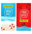 mega sale special offer summer sale banners vector image vector image