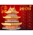 Calendar for 2017 on the background of the Chinese vector image