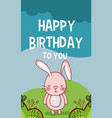 happy birthday to you bunny cartoon vector image vector image