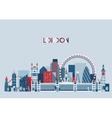 London England City Skyline Flat Trendy vector image vector image