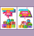 premium quality hot sale set vector image