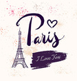 Paris with Eiffel tower vector image