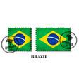 brazil or brazilian flag pattern postage stamp vector image