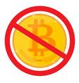 forbidden sign with bitcoin icon vector image