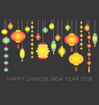 happy chinese new year 2018 banner vector image vector image