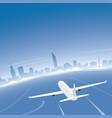 montevideo skyline flight destination vector image vector image
