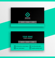 turquoise and black professional business card vector image vector image