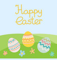 flat decorative easter egg with lettring vector image vector image