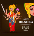 happy dussehra for sale vector image vector image