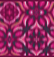 hippy blurred ornate stylized graphical pink tile vector image