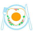 icon of fried egg vector image vector image
