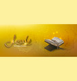 islam kuran ramadan islamic arabic symbolism