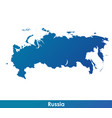map russia vector image