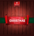 vintage christmas greetings background vector image vector image