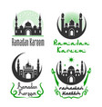 greetings set for ramadan kareem holiday vector image vector image