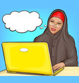 arabic woman in hijab with laptop vector image