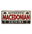 authentic macedonian cuisine vintage rusty metal vector image vector image