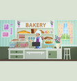 bakery shop with baker cartoon flat vector image