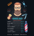 barber shop hipster style poster vector image vector image