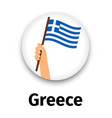 greece flag in hand round icon vector image vector image