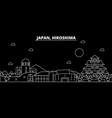 hiroshima silhouette skyline japan - hiroshima vector image