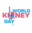 kidney day banner white vector image vector image