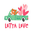 a lot love vector image vector image