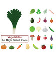 set of 24 vegetables icons vector image vector image