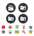 accounting binders icons add document symbol