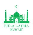 Eid Al Adha Kuwait vector image vector image