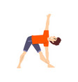 man in triangle pose young man practicing yoga vector image vector image