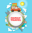 family travel in paper art vector image