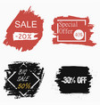 sale grunge banner set ink brush discount labels vector image