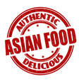 asian food sign or stamp vector image vector image
