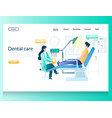 dental care website landing page design vector image vector image