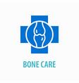 joint icon knee bones logo template vector image