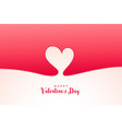 minimal heart background for valentines day vector image vector image