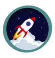 rocket launch in space startup or creative idea vector image vector image