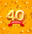 anniversary ceremony balloons 40 numbers vector image vector image