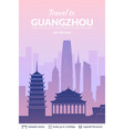guangzhou famous city scape vector image vector image