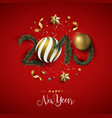 new year 2019 card holiday decoration elements vector image vector image