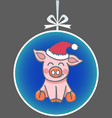 pig toy animal flat style vector image vector image
