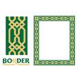arabesque borders - tiled frame in plant leaves