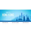 hong kong famous city scape vector image vector image