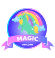 magic unicorn banner inscription background vector image
