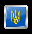 tryzub trident national symbols of ukraine vector image