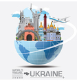 ukraine landmark global travel and journey vector image vector image