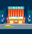 cartoon building cinema on a city landscape vector image vector image